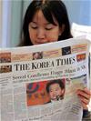 Korea_times